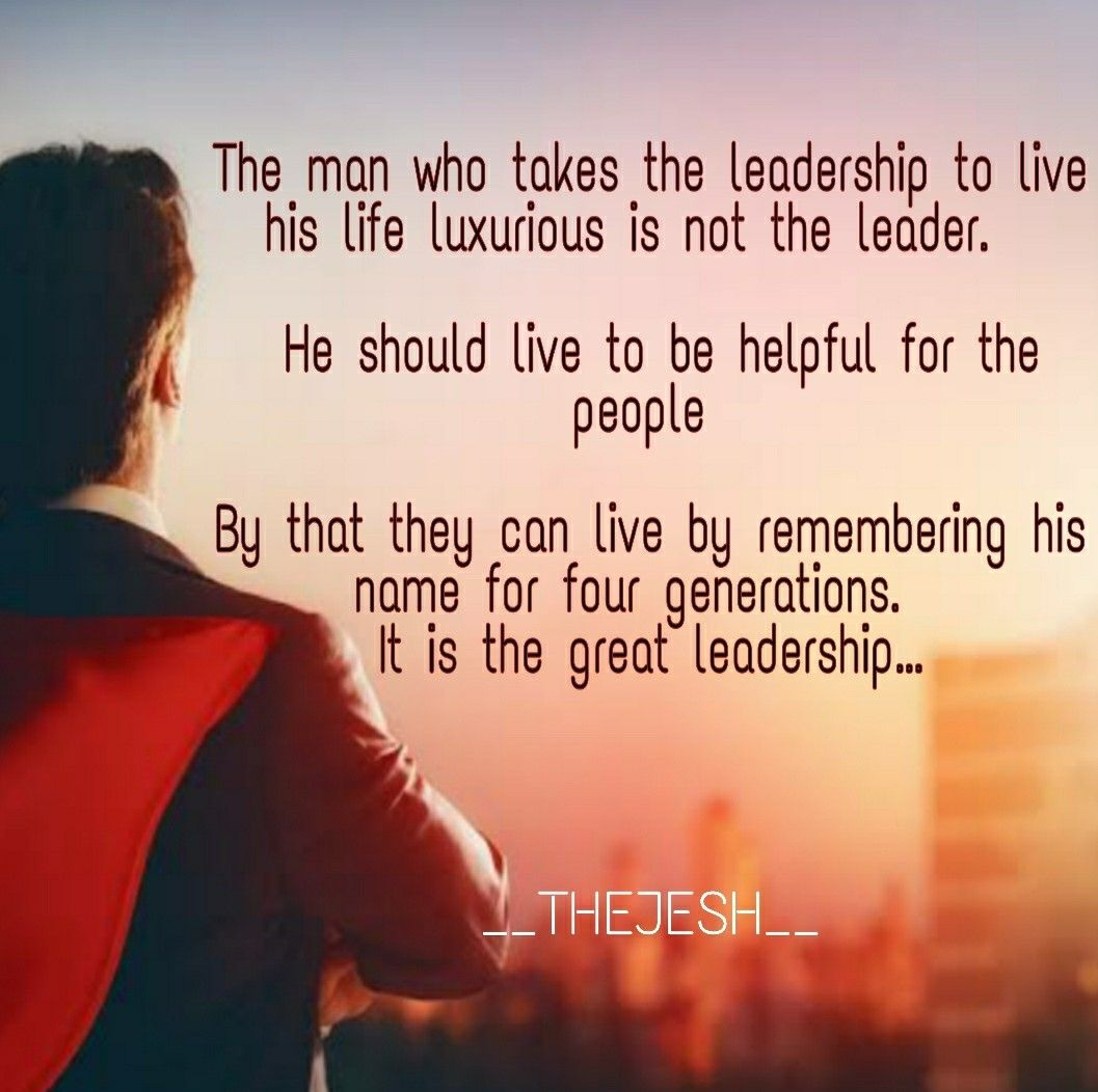 Leader Quote In 2020 Leader Quotes Quotes Leader