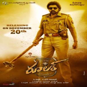 Balakrishna Ruler Rular 2019 Telugu Songs Download Naa Songs Songs Movie Songs Telugu
