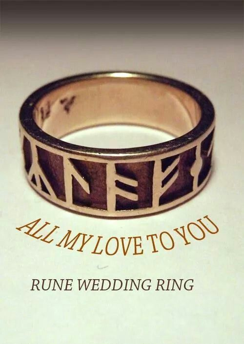 I Want One Of This Tattoo Wedding Rings Viking Wedding Ring Celtic Wedding Rings