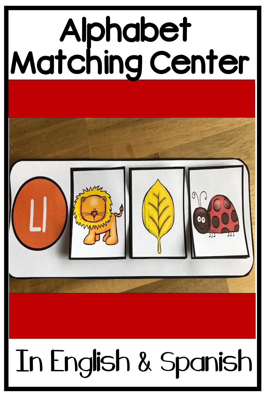 Bilingual Alphabet Matching Center In English Spanish Teaching The Alphabet Alphabet Centers Alphabet Matching [ 1440 x 960 Pixel ]
