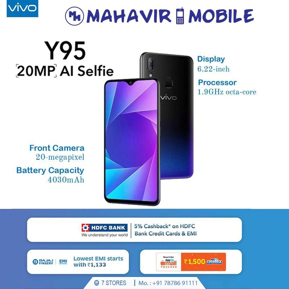Get Vivoy95 At Effective Price With Paytm Cashback Hdfc Cashback