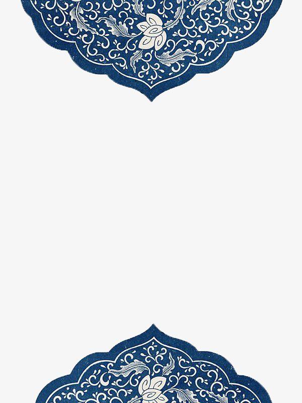 Milhoes De Imagens Png Fundos E Vetores Para Download Gratuito Pngtree Seni Tradisional Estetika Biru Seni Islamis