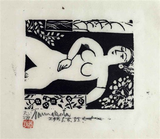THE KEY TANIZAKI PDF DOWNLOAD