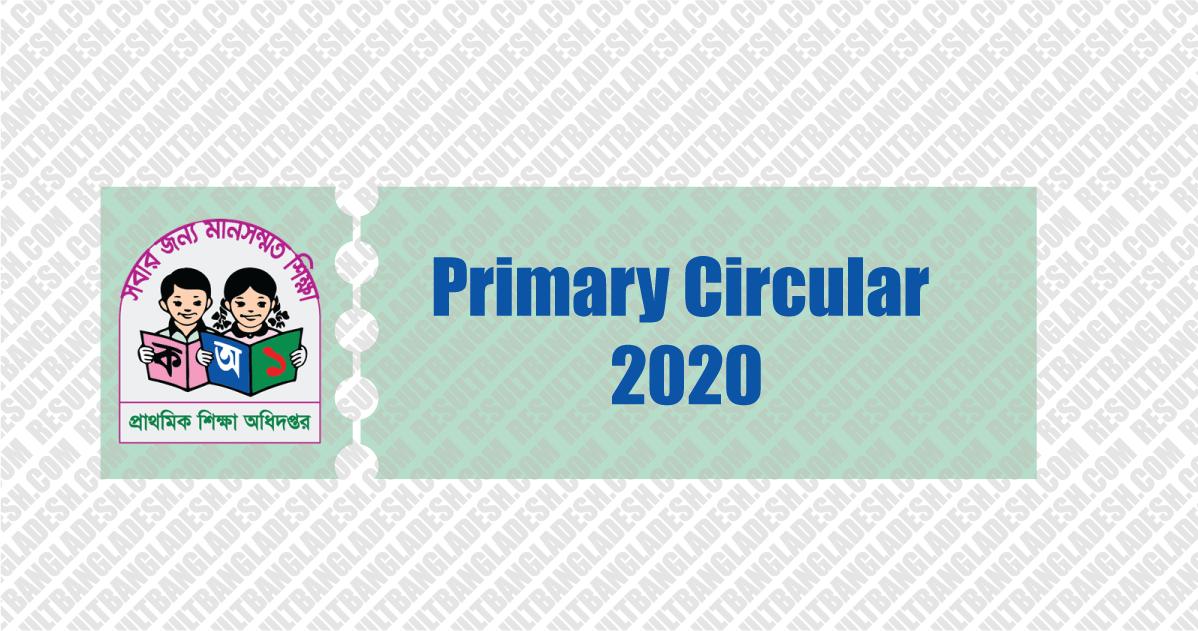 Primary Job Circular 2020 Result Bangladesh in 2020