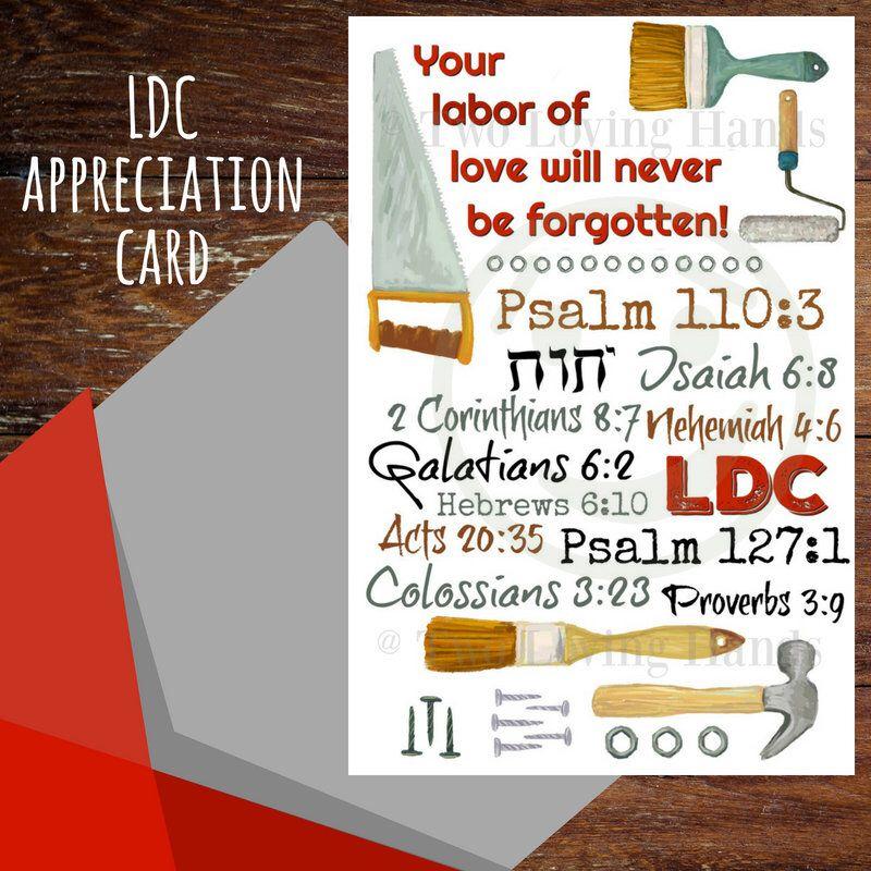 jw elders,digital file only jw card Wife appreciation,elder/'s wife wife jw gifts ministerial servant/'s wife ministerial servants wife