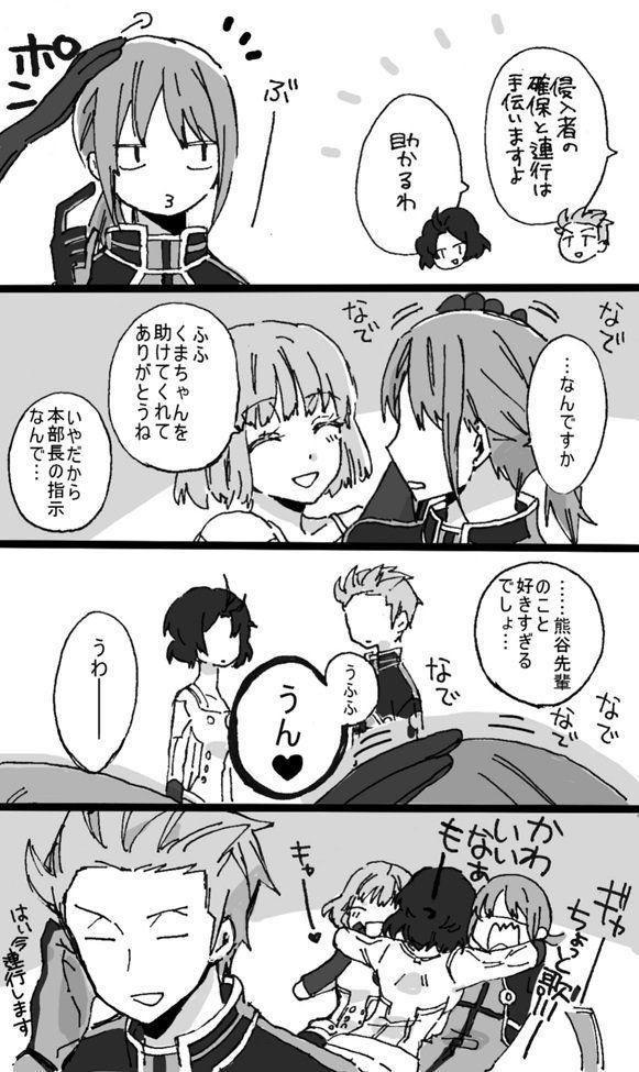 毛糸丸 on Twitter Laugh out loud, Anime, All anime