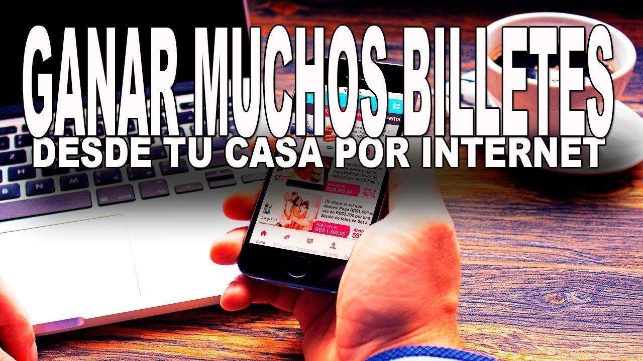 Cómo Ganar Dinero Desde Casa Cómo Ganar Dinero Por Internet En Colombia Finanzas Lozano Dinerorapido Online Business Music Instruments Working From Home