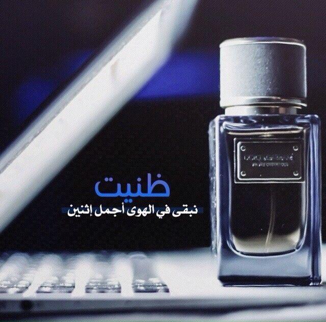 1877cf587 أجمل أثنين Perfume Bottles, Nail Polish, Perfume Bottle, Polish, Manicures,  Nail