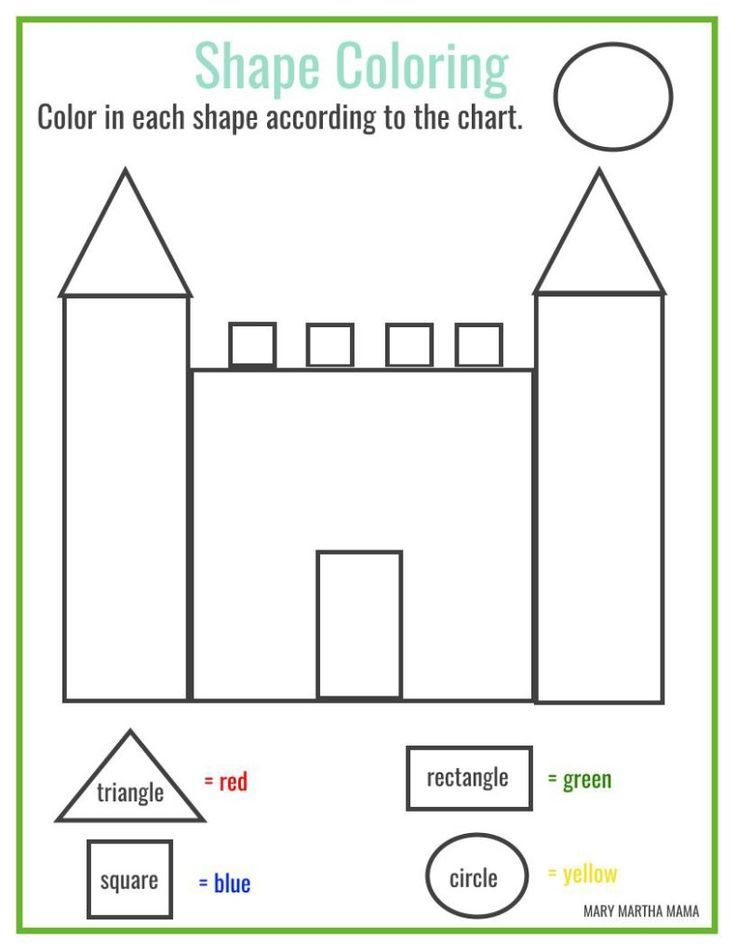 free printable shape coloring printable - Free Printable Preschool Activities