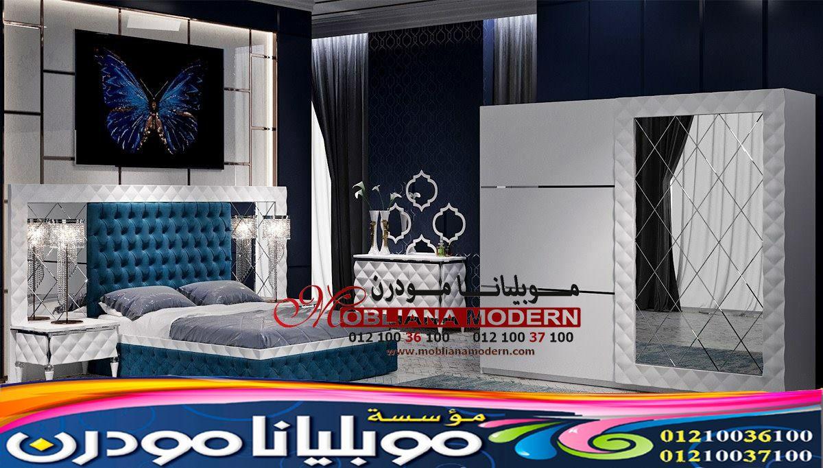 غرف نوم 2020 غرف نوم تركي سامح العوضي للاثاث المودرن Sameh Elawady In 2020 Bedroom Set Room Home