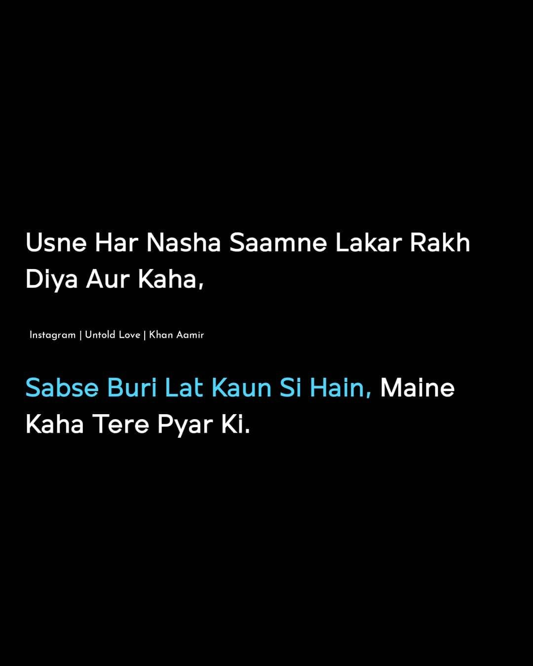 Pin By Faheem Hussain On Poetry Bad Words Quotes Feelings