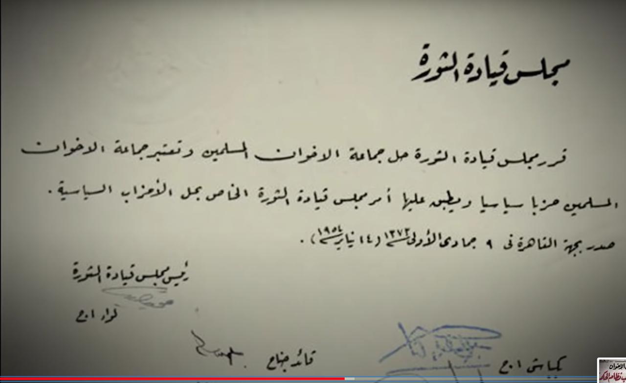 Pin By Mickey Salem On Kemut Aegyptos Misr Misrayim L Egypte Arabic Calligraphy