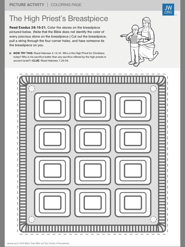 Family worship night high priest breastplate jw org jw Jesus Coloring Pages Eli the Priest Coloring Page Dark Shadows Coloring Page