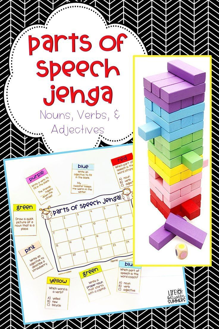 Jenga Game Cards Engaging Math & Literacy Center