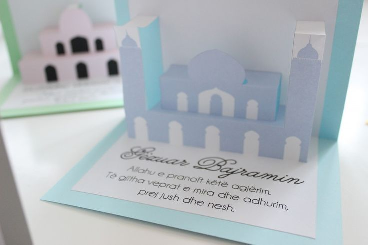 Free Printable Pop Up Mosque Cards With Different Languages Eid Cards Cards Birthday Cards Diy