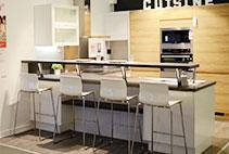 Meuble De Cuisine Salle De Bains Rangement Avec Images Meuble Cuisine Oskab Meuble