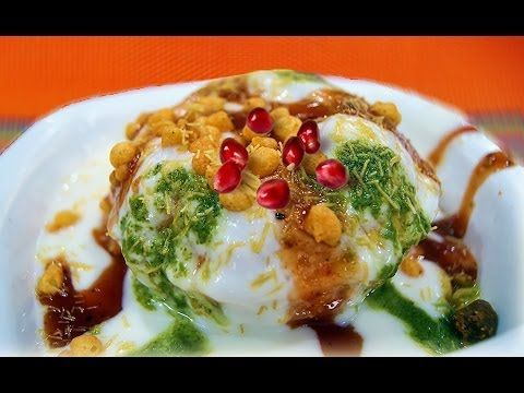 Raj kachori chaat video recipe by bhavna indian street food recipe raj kachori chaat video recipe by bhavna indian street food recipe youtube forumfinder Gallery
