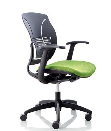 M s de 25 ideas incre bles sobre sillas ordenador en for Silla computadora