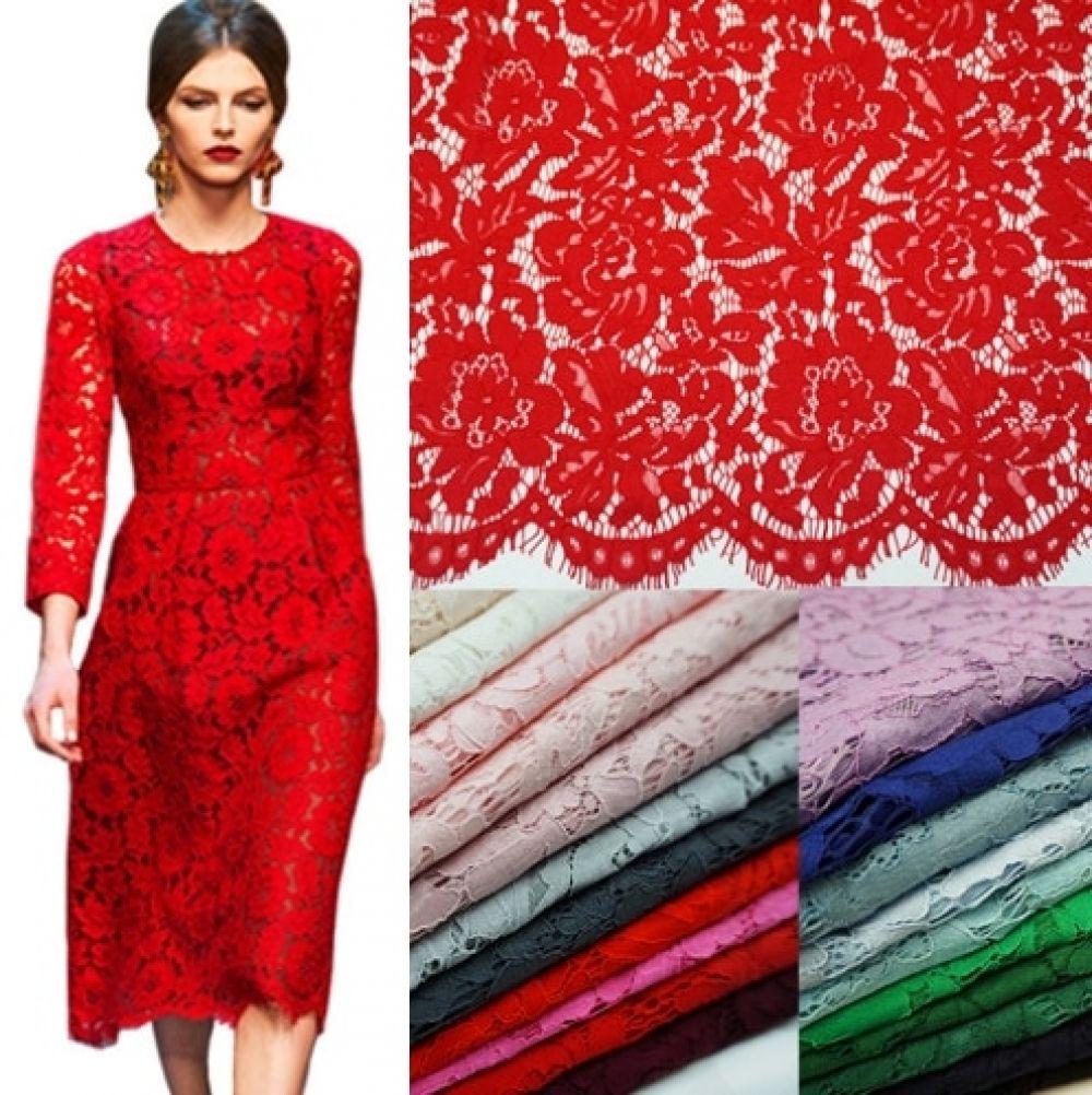 1.5 * 1.5 M Lash Embroidery Lace Fabrics Cotton Cord