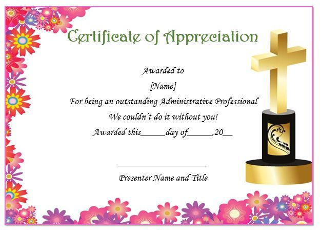 Appreciation certificate for a pastor pastor appreciation thoughtful pastor appreciation certificate templates to celebrate your pastor demplates spiritdancerdesigns Choice Image