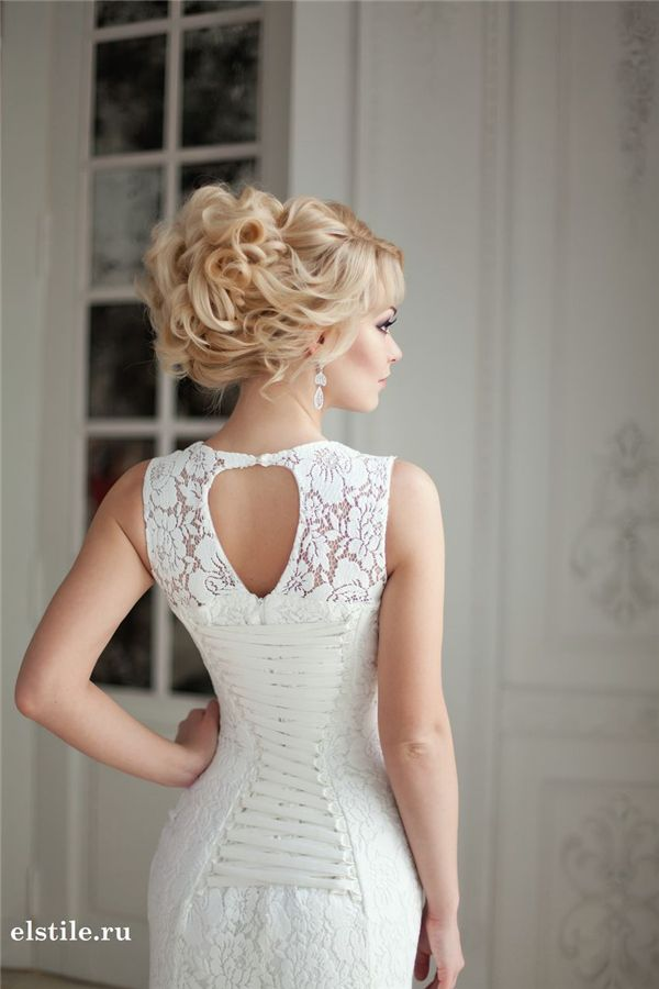 Style Ideas 20 Modern Bridal Hairstyles For Long Hair