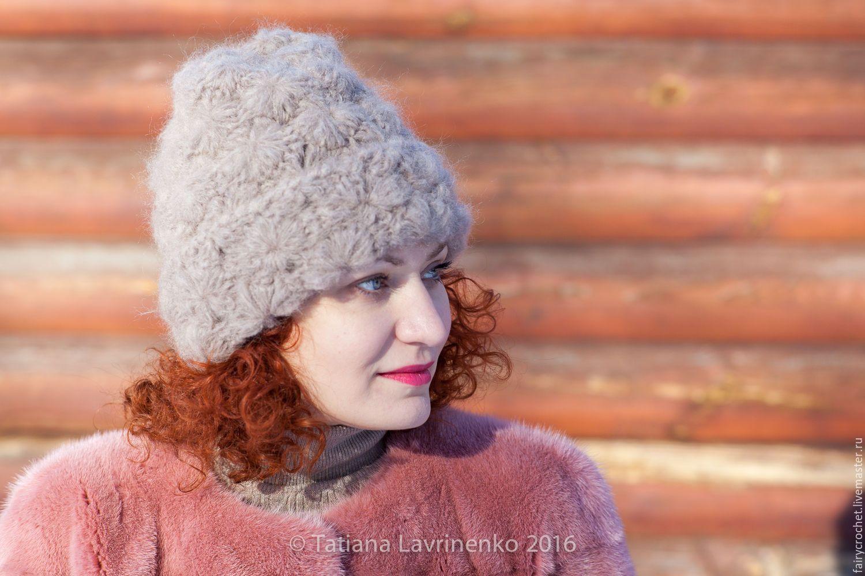 Купить Шапка из мохера с отворотом - бежевый, однотонный, шапка, шапка вязаная, шапка из мохера