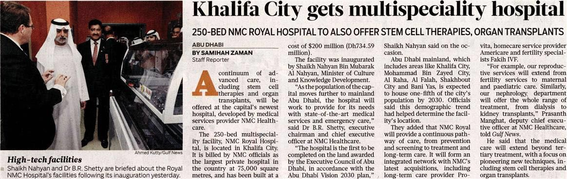 Nmc Health Nmc Royal Abudhabi Khalifa Hospital Hospitals Br