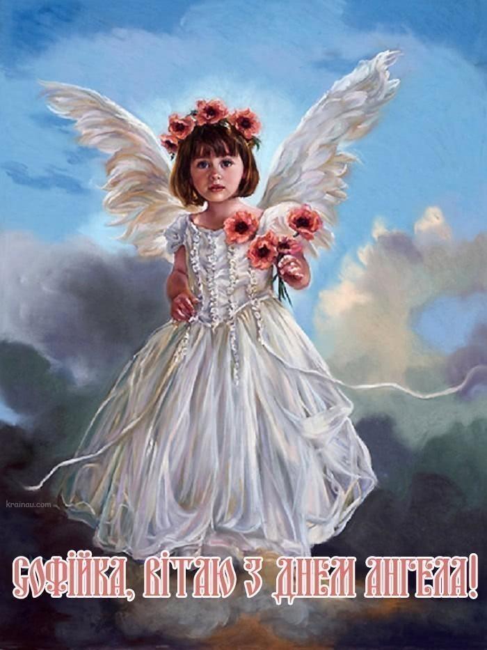 Z Dnem Angela Sofiya In 2020 Angel Pictures Angel Art Poppy Art