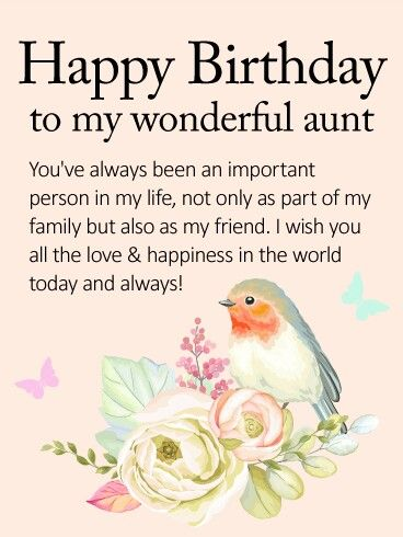 Fb Tia Lucy Birthday Greetings For Aunt Happy Wishes