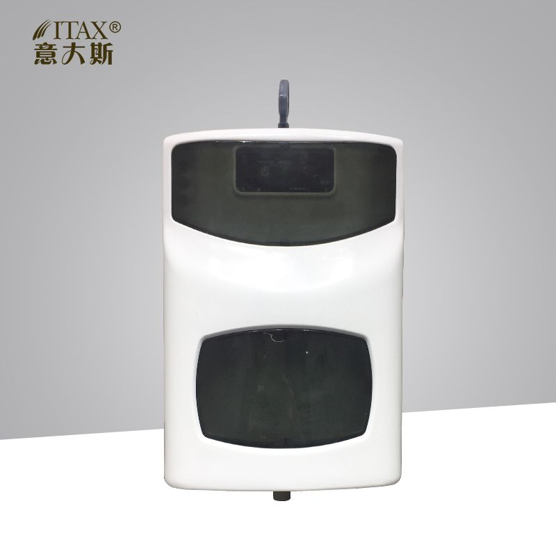 x 5521s automatic toilet sanitizer dispenser wall mounted on disinfectant spray wall holders id=53902