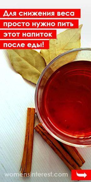 чай после антибиотиков