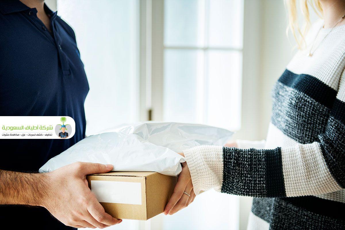 شركة تنظيف سجاد بالمذنب أرخص أسعار مغاسل البخار المعتمدة في المذنب القصيم Carpet Cleaning Company Cleaning Wearable