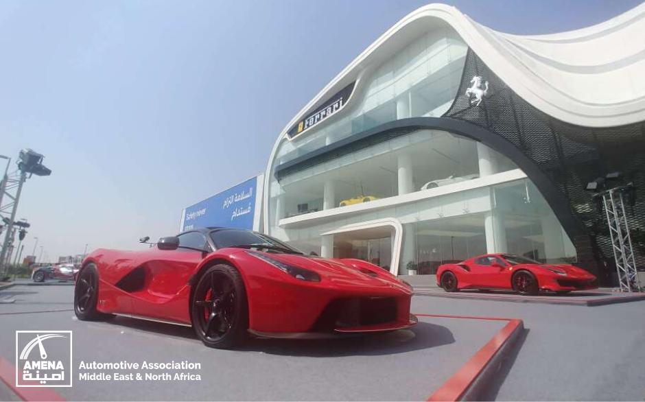 Al Tayer Motors The Official Importer Of Ferrari Cars In The Uae