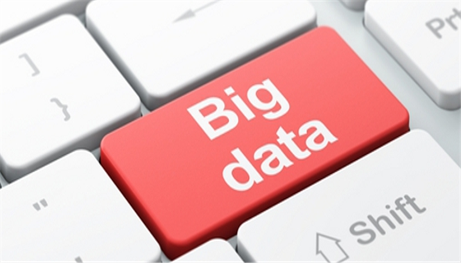 Huge Collections Of Mobile: What Is Big Data, Big Data