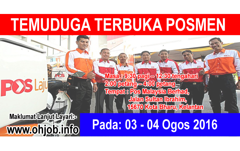 Temuduga Terbuka Pos Malaysia Berhad (03 & 04 Ogos 2016