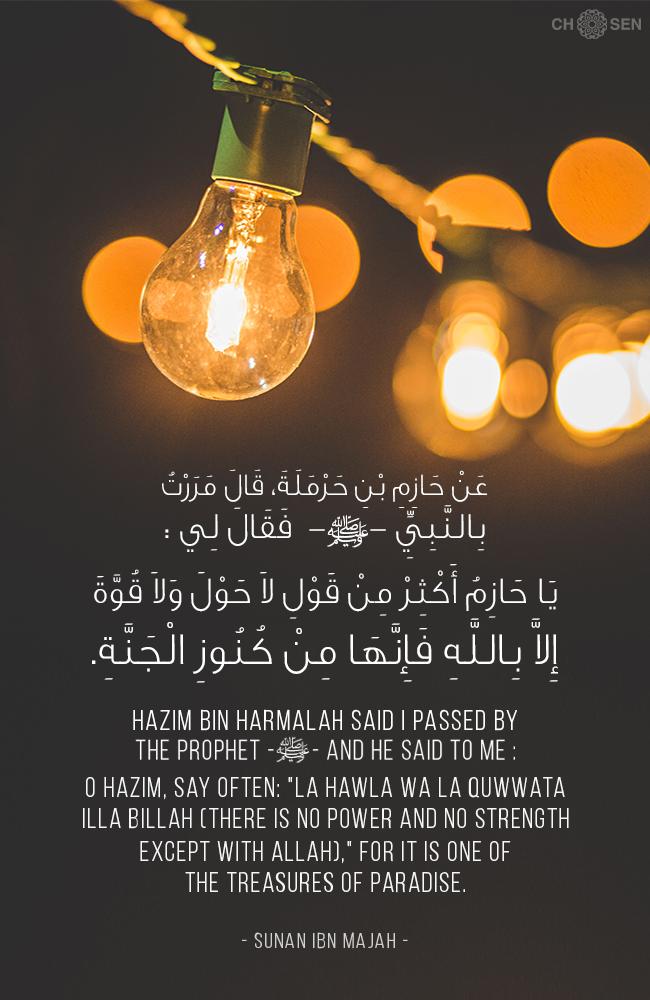 Hadith Islam Hadith Islamic Quotes Hadith