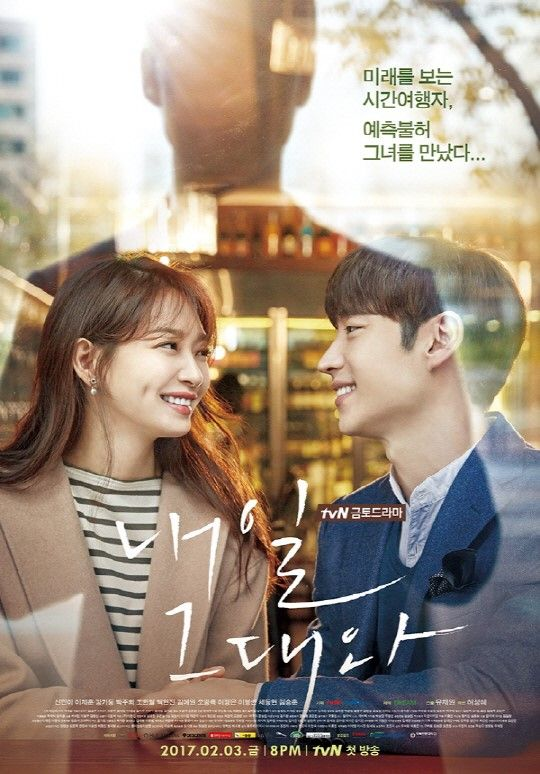 Love-smitten eyes and sweet handholding in Tomorrow With You posters » Dramabeans Korean drama recaps The 100 percent pre-produced Friday-Saturday drama Tomorrow With You will begin airing February 3 on tvN.