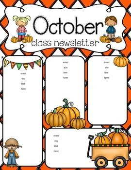 20a3e1e7fd943466281d60717ae85a73 October Clroom Newsletter Template Generator on