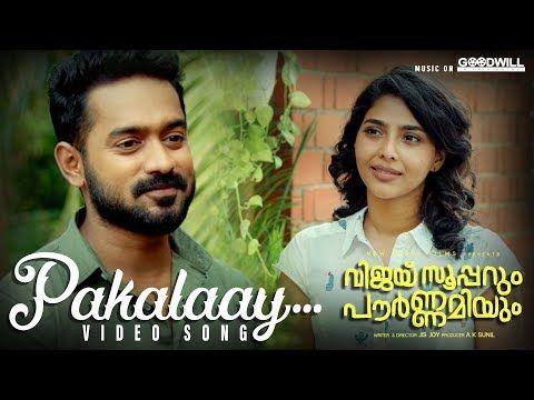 Vijay Superum Pournamiyum Video Song | Pakalaay | Asif Ali | Aishwarya Lekshmi | Jis Joy | Kerala Lives
