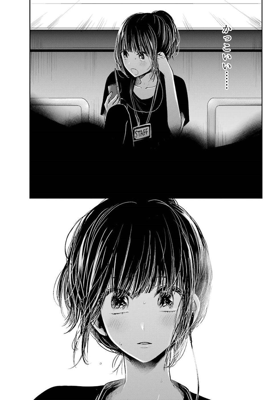 Kuzu no Honkai Décor Raw Chapter 7 Kuzu no