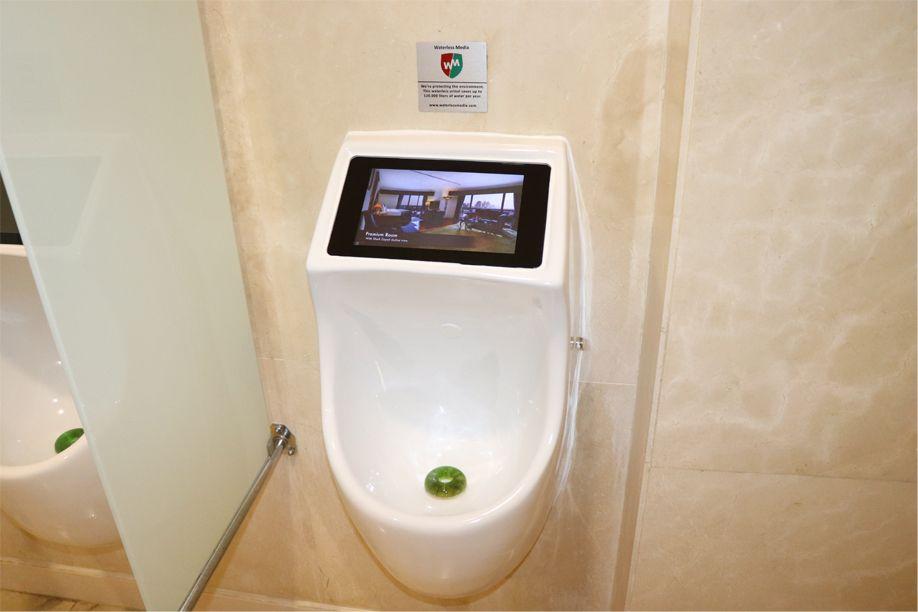世界のトイレ 洗面台 給湯器 トイレ