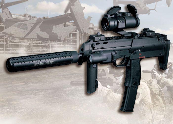 Tokyo Marui Marui MP7A1 GBB | Stuff to Buy | Airsoft guns