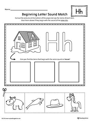 Letter H Beginning Sound Picture Match Worksheet | a to z activity ...