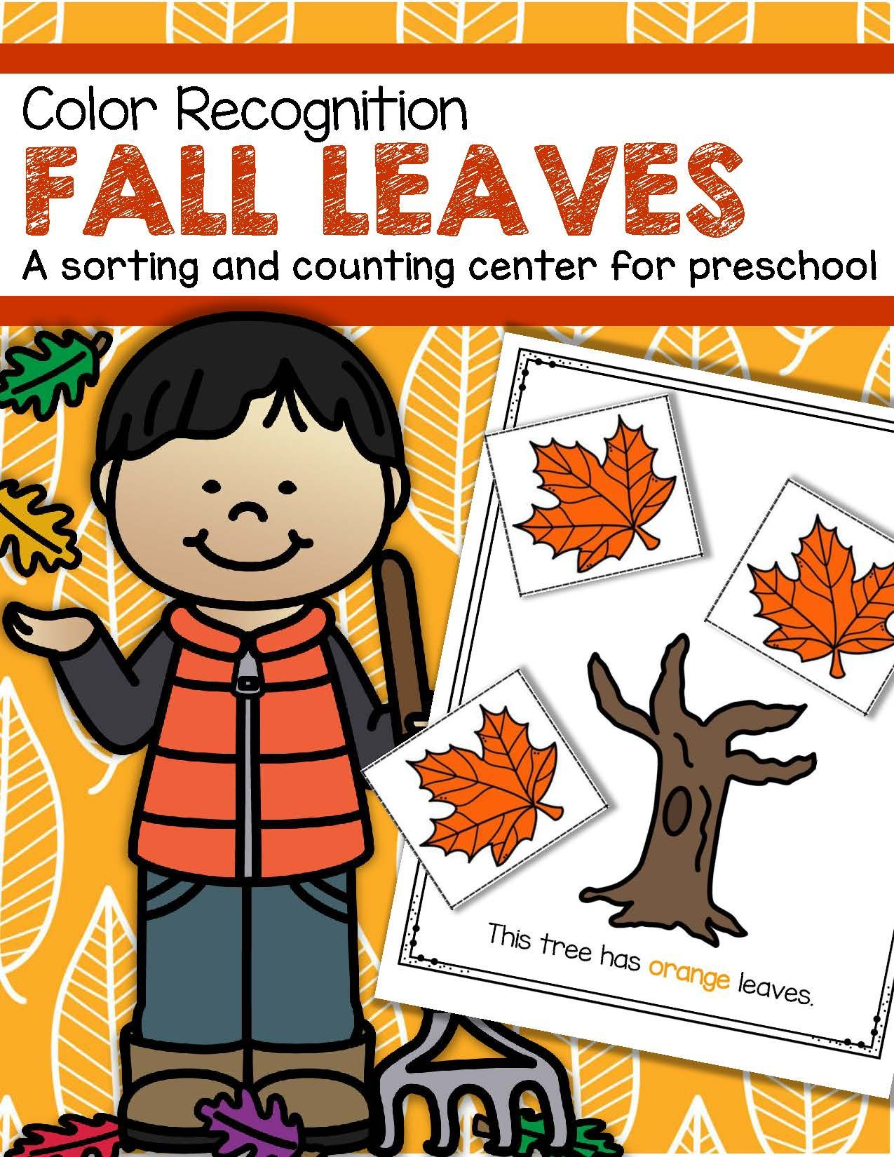 Fall Leaves Color Sorting Center For Preschool And
