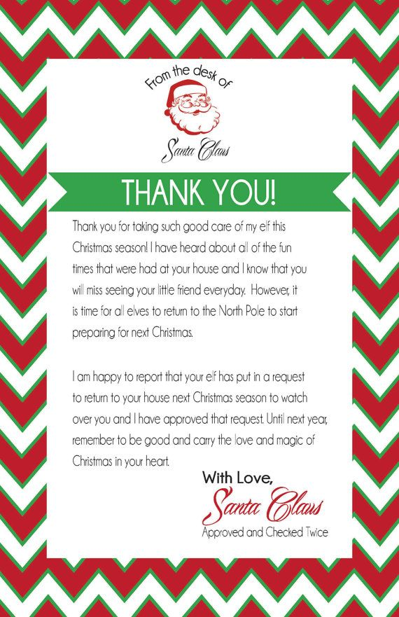 Instant Download Printable Pdf Santa Thank You Letter For Elf
