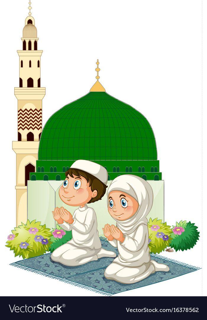 Two Muslim Kids Praying At Mosque Vector Image On Ilustrasi