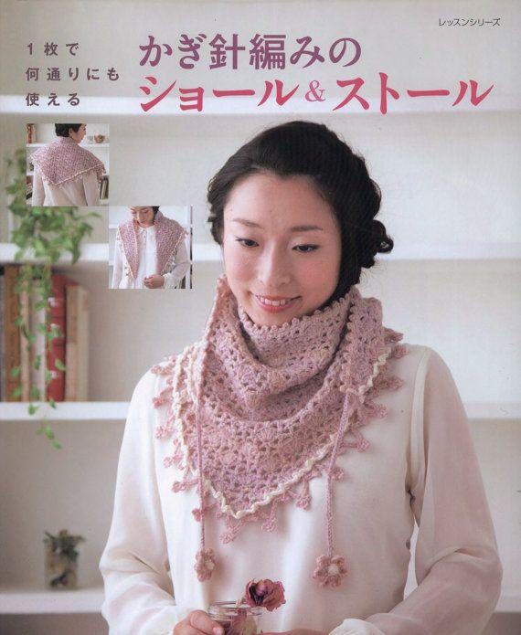 Crochet stole shawl transformer pattern japanese ebook pattern PDF Instant Download
