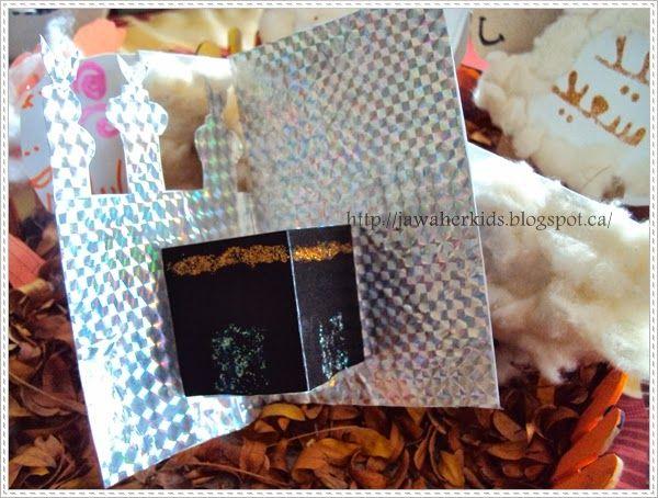 بطاقات لعيد الأضحى و عيد الفطر فكرة كارت تهنئة متميزة مع الكعبة الشريفة و صوامع مساجد Eid Crafts Eid Cards Crafts