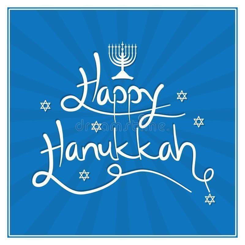 Happy Hanukkah Calligraphy Stock Vector Illustration Of Dreidel 82273315 Hap Happy Hanukkah Calligraphy Happy Hanukkah Hanukkah Hanukkah Greeting Cards