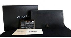 very good (VG) Chanel Black Caviar Seruvga Wallet Silver CC purse on shopstyle.com